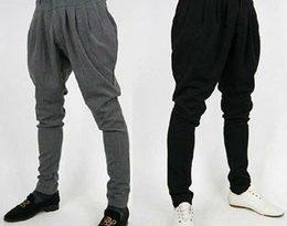 2017 korean baggy pants men fashion mens korean casual pants slim fit long  trousers ZQUNSCH