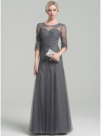 mother of the bride dresses a-line/princess scoop neck floor-length tulle mother of the bride dress NUFQPJV