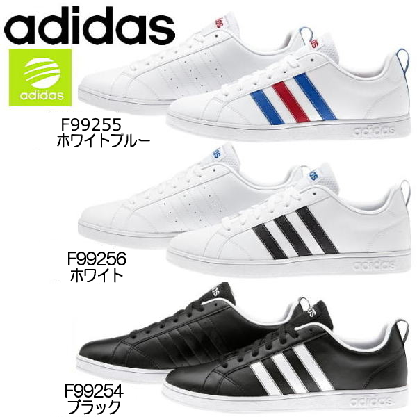 2 adidas neo label valstripes2 adidas bals tripes f99256/f99257/9925 ladyu0027s  men sneakers WIVFFIN