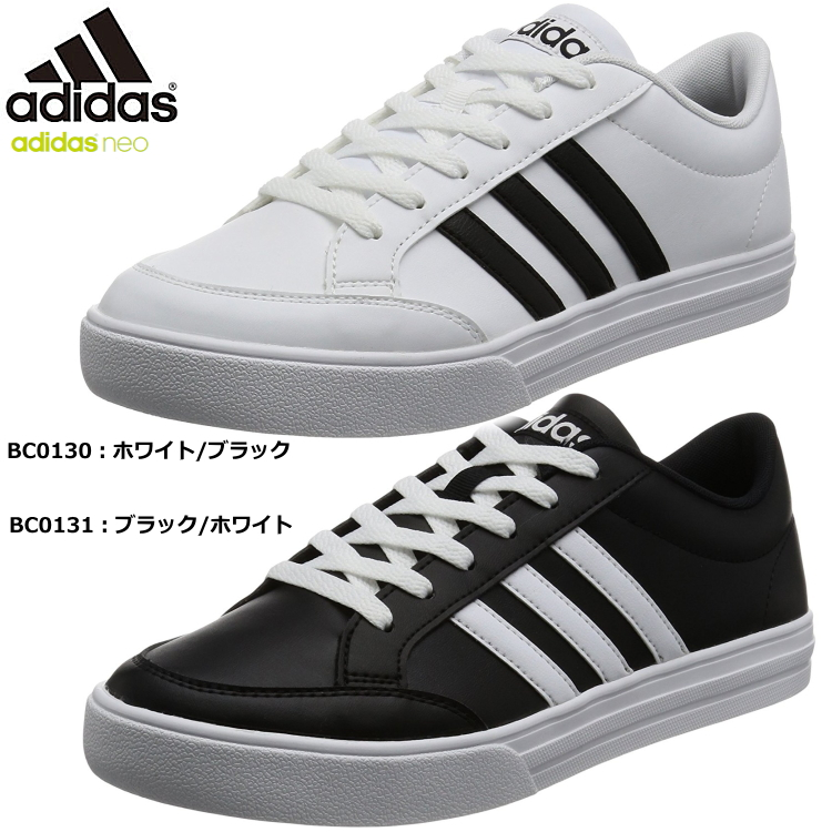 adidas neo label adidas adidas neo-set adidas neoset sl bc0130/bc0131 ladyu0027s men sneakers neo -label adidas CRCPCHX