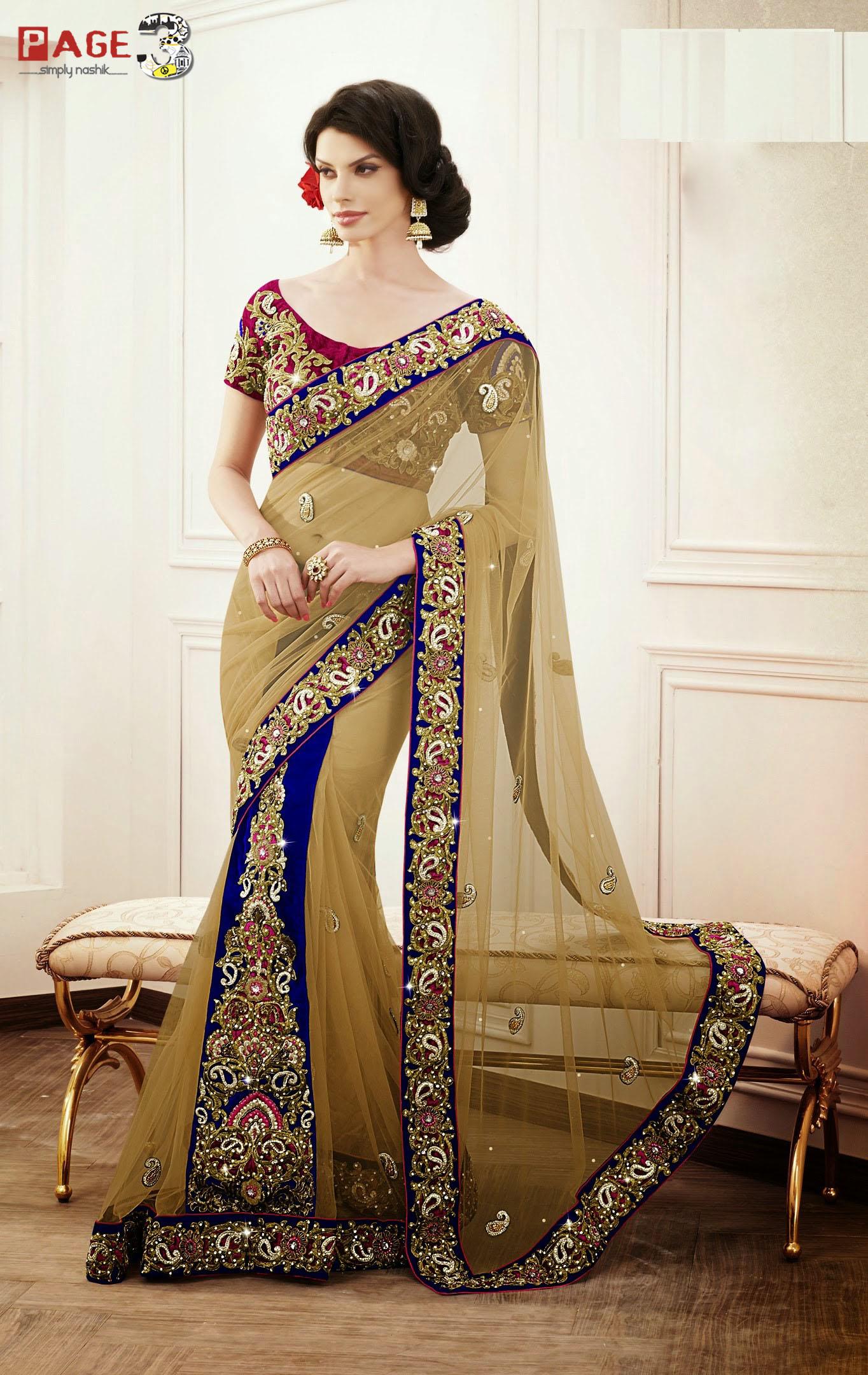 Party Wear Sarees plushy beige net party wear sarees UNXHCSI